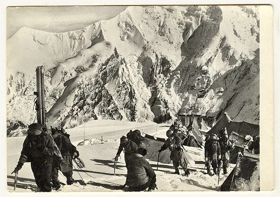 1959-austrian-mountaineering-himalaya-expedition-fritz-moravetz-signature